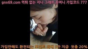 korean 한국 국산 과외선생님 따먹기