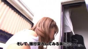 【無】麻生めいのお宅訪問 パート1 Mei Asou