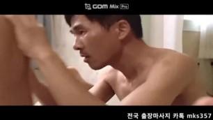 한국 최초 실제 정사한 영화 [거짓말] 베드신1