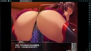 [Black Lilith]対魔忍ユキカゼ Animation[PC+IOS+Android][云翻汉化]